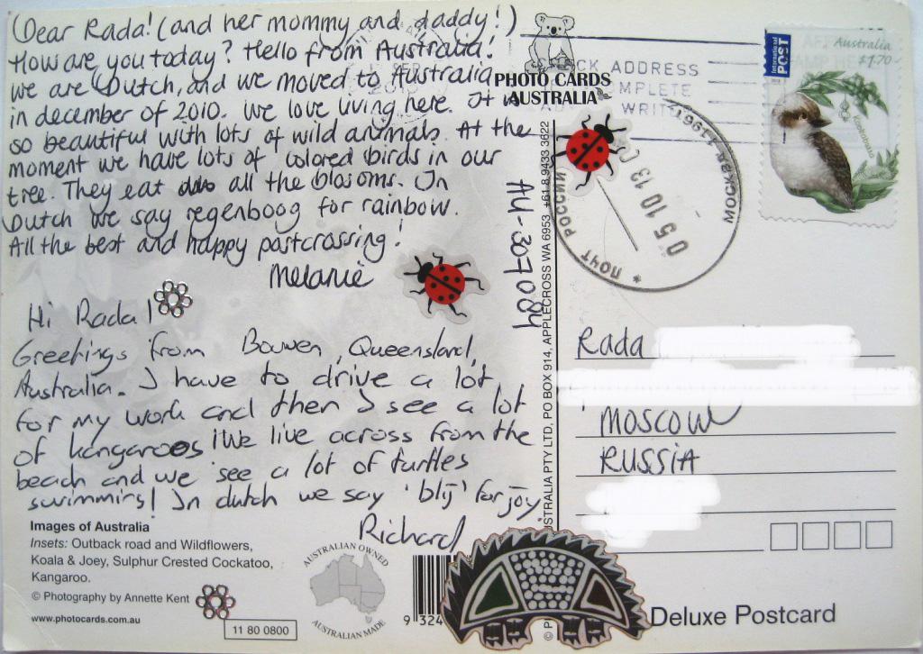 Что написать в открытке иностранцу