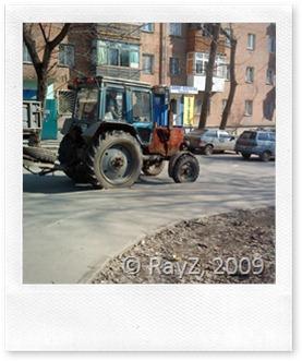 © RayZ, 2009, фотки с телефончика