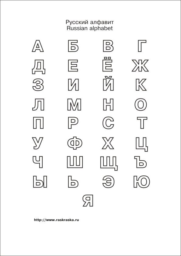 Законодательно утвердить необходимость знания русского языка трудовыми