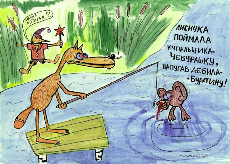masyanya-davay-potrahaemsya