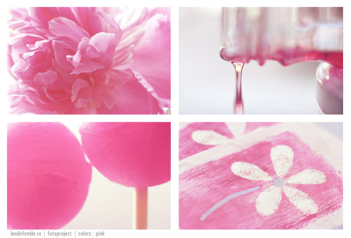 Розовый: этот цвет воплощает в некоторой степени.