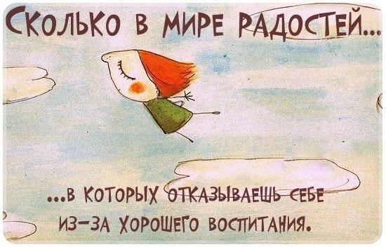 Маленькая открытка в мире