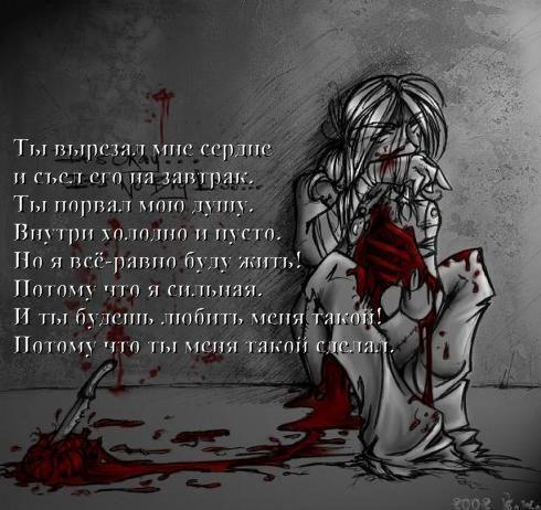 Стих мне так жаль