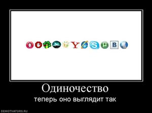 http://journals.ru/attach/570/56948/875663.jpg