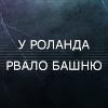 Анна_Каренина