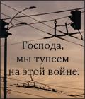 ivaness.ru