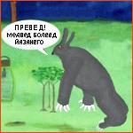 ДЕРЗКИЙ ЛАТИНОС