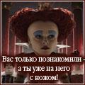йя птичко живучая)